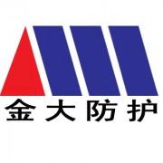 盐山县金大机械防护有限公司