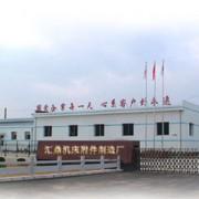 庆云汇鼎机床附件制造厂