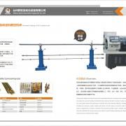 台州群发自动化设备有限公司