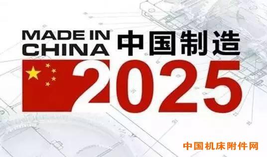 总理力挺中国制造拉升机床设备板块