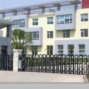 河北沧州亚明机械制造有限公司