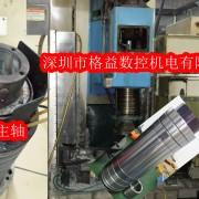 深圳市格益数控机电有限公司