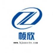 北京桢欣商贸有限公司