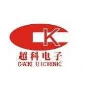 郑州超科电子技术有限公司