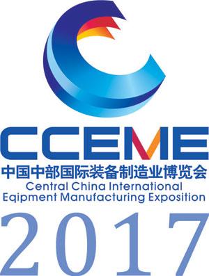 第19届中原(郑州)国际机床与金属加工展
