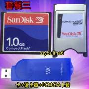 深圳市首碟电子有限公司