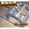 供应TL钢制拖链 全封闭电缆拖链 工程钢制拖链