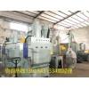 紧固件喷砂机 履带喷砂机 滚筒喷砂机价格 自动喷砂机生产厂家
