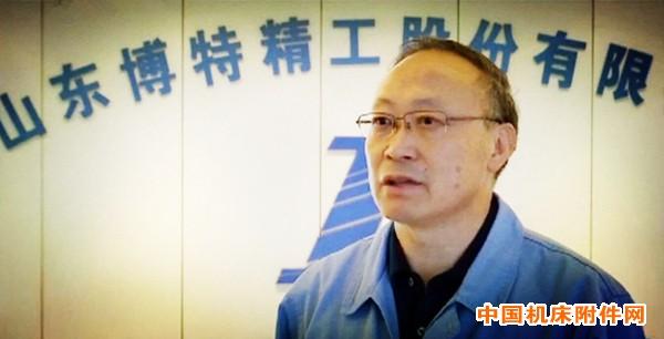 博特精工董事长李保民