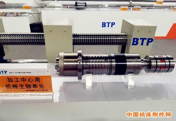 博特精工亮相CIMES2008中国国际机床工具展