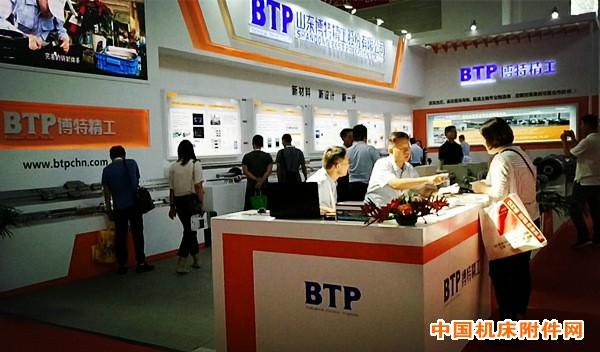 中国国际机床工具展 山东博特精工受青睐