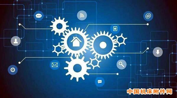 工业互联网发展行动计划