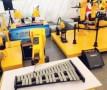 中国国际机床工具博览会