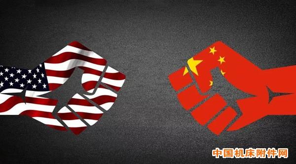 机床工具行业如何面对国际贸易战?